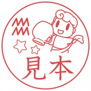 <img class='new_mark_img1' src='https://img.shop-pro.jp/img/new/icons41.gif' style='border:none;display:inline;margin:0px;padding:0px;width:auto;' />宇宙ネーム【11 みずがめ座】