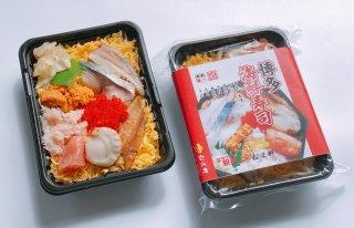 冷凍駅弁 博多海鮮寿司