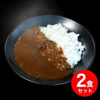 金の桜黒豚カレー 2食