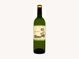 信州坂城町産ぶどう100%使用 坂城プレミアムワイン2017 白