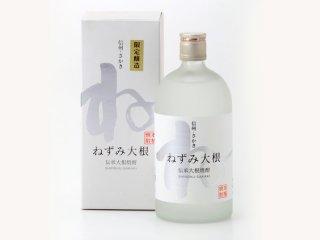 「ねずみ大根」(伝承大根焼酎) 720ml