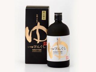「いで湯びんぐし」(地場産芋焼酎) 720ml