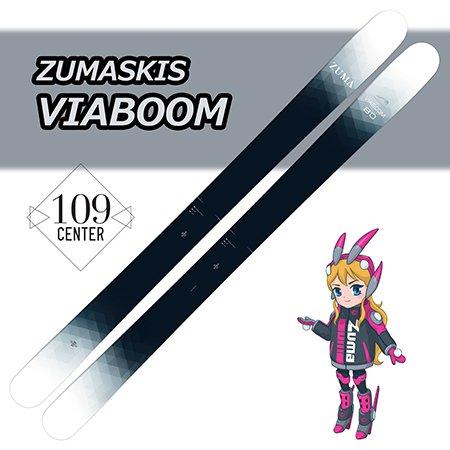 ZUMASKIS 20-21 VIABOOM(ヴァイアブーン)