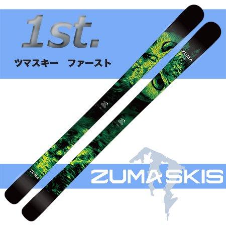ZUMASKIS 20-21 1st.(ファースト)