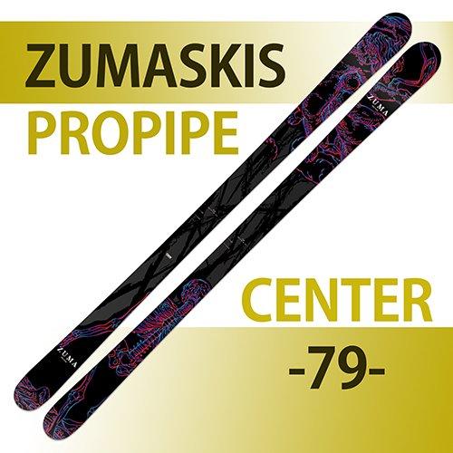 ZUMASKIS PRO PIPE  20-21