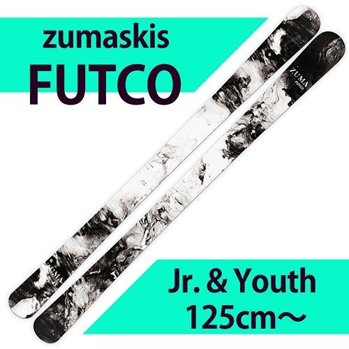 20-21 ZUMASKIS FUTCO (フッコ)