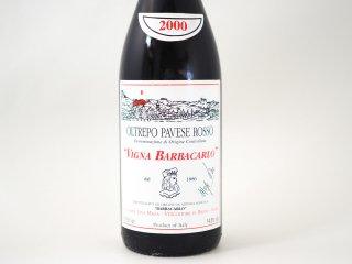 バルバカルロ 2000 / バルバカルロ
