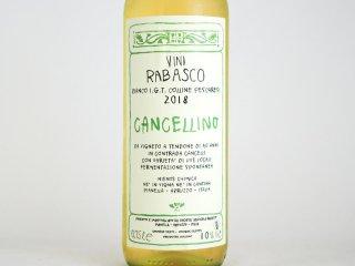 カンチェッリーノ 2018 / ラバスコ