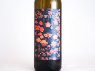 フィストフル・オブ・フラワー 2020/ モメントモリ・ワインズ