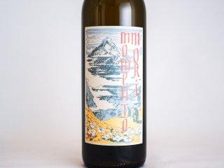 ステアリング・アット・ザ・サン  2019 / モメントモリ・ワインズ