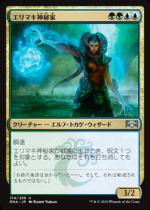 エリマキ神秘家/Frilled Mystic(RNA)【日本語】