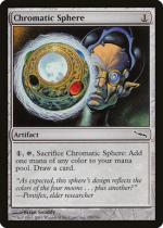 彩色の宝球/Chromatic Sphere(MRD)【英語】