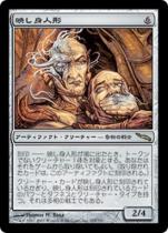 映し身人形/Duplicant(MRD)【日本語】