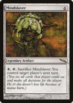 精神隷属器/Mindslaver(MRD)【英語】