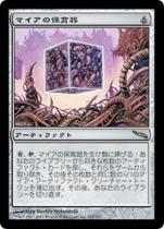 マイアの保育器/Myr Incubator(MRD)【日本語】