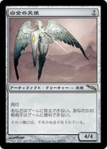 白金の天使/Platinum Angel(MRD)【日本語】