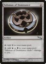 威圧のタリスマン/Talisman of Dominance(MRD)【英語】