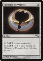 発展のタリスマン/Talisman of Progress(MRD)【英語】