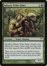 桜族の長老/Sakura-Tribe Elder(CHK)【英語】