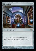 鏡の画廊/Mirror Gallery(BOK)【日本語】
