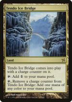 氷の橋、天戸/Tendo Ice Bridge(BOK)【英語】