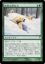 冬眠の終わり/Hibernation's End(CSP)【日本語】
