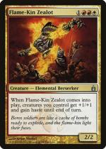 炎の血族の盲信者/Flame-Kin Zealot(RAV)【英語】