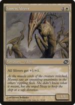 筋力スリヴァー/Sinew Sliver(PLC)【英語】