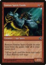 猿人の指導霊/Simian Spirit Guide(PLC)【英語】
