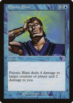 心霊破/Psionic Blast(TSB)【日本語】