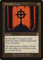 トーモッドの墓所/Tormod's Crypt(TSB)【日本語】