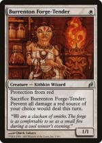 ブレンタンの炉の世話人/Burrenton Forge-Tender(LRW)【英語】