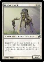 皺だらけの主/Wizened Cenn(LRW)【日本語】