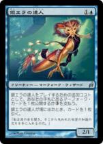 銀エラの達人/Silvergill Adept(LRW)【日本語】