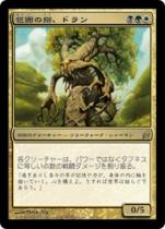 包囲の搭、ドラン/Doran, the Siege Tower(LRW)【日本語】