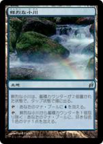 鮮烈な小川/Vivid Creek(LRW)【日本語】
