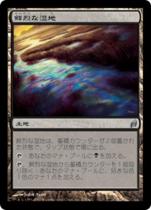 鮮烈な湿地/Vivid Marsh(LRW)【日本語】