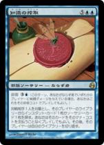 知識の搾取/Knowledge Exploitation(MOR)【日本語】