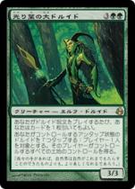 光り葉の大ドルイド/Gilt-Leaf Archdruid(MOR)【日本語】