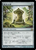 運命の扉/Door of Destinies(MOR)【日本語】