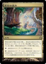 原初の彼方/Primal Beyond(MOR)【日本語】
