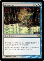 魔法の夜/Enchanted Evening(SHM)【日本語】