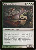 萎れ葉のしもべ/Wilt-Leaf Liege(SHM)【英語】