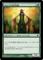 エルフの幻想家/Elvish Visionary(ALA)【日本語】
