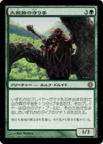 大祖始の守り手/Keeper of Progenitus(ALA)【日本語】