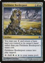 原霧の境界石/Fieldmist Borderpost(ARB)【英語】