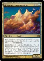 失われたアラーラの君主/Sovereigns of Lost Alara(ARB)【日本語】