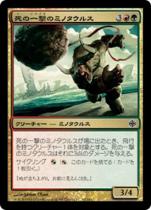 死の一撃のミノタウルス/Deadshot Minotaur(ARB)【日本語】