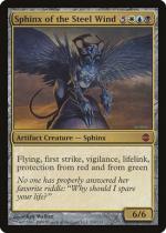 鋼の風のスフィンクス/Sphinx of the Steel Wind(ARB)【英語】