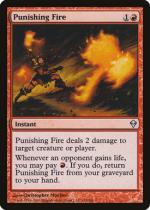 罰する火/Punishing Fire(ZEN)【英語】